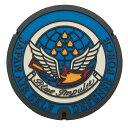 ご当地マンホールラバープレート 航空自衛隊松島基地 ブルーインパルス エイジレス [C4352]