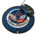 ご当地マンホールマウスパッド 航空自衛隊 松島基地 ブルーインパルス エイジレス [F4360]