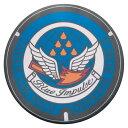ご当地マンホール低反発チェアパッド 航空自衛隊松島基地 ブルーインパルス エイジレス [F4374]