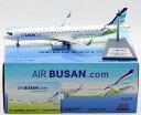 A321neo エア・プサン HL8394 1/200 2021年3月11日掲載 Aviation200 飛行機/模型/完成品 [AV2034]