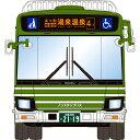 ISUZU - トミカリミテッドヴィンテージNEO LV-N139b いすゞエルガ 広島電鉄 2017年3月発売