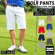 送料無料 スポーティ ゴルフ ハーフパンツ メンズ クロップドパンツ ショートパンツ 短パン 白 ホワイト ストレッチ カーゴ メンズウェア パンツ ゴルフパンツ ゴルフウェア メンズ あす楽 おしゃれ 男性 プレゼント用 ギフト