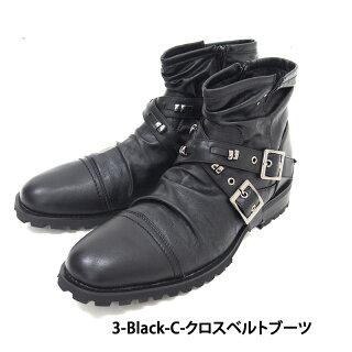 送料無料メンズエンジニアブーツドレープショートブーツサイドジップロングブーツトリプルループクロスベルトPUフェイクレザーお兄系メンズファッション通販カジュアルシューズメンズ靴靴新作