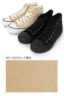 メンズスリッポンカモフラ迷彩柄ブラックホワイトネイビー合成キャンバスUSED加工紐なしローカットスニーカーカジュアルシューズアメカジメンズファッションメンズ靴靴新作