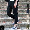 送料無料 ジョガーパンツ メンズ クロップドパンツ イージーパンツ 無地 裾リブ リネン 綿麻 夏男