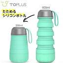 ボトル 水筒 キャンプ用品 ウォーターボトル スポーツボトル...