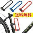 【送料無料】TIOGA Slim U-Lock U字ロック ダイヤル式 5ケタ 162x42mm ( U型錠 ) タイオガ スリムUロック LKU02500 LKU02501 LKU02502【RCP】