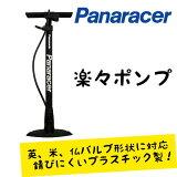 ��ָ��ꥻ�����������̵���ۼ�ž�� �������� ���� �Ѽ� �Ƽ� ʩ�� �Х�ַ������б� Panasonic �ѥʥ��˥å� �ѥʥ졼���� �ѥʥ��˥å� �ڡ��ݥ�� ���Ӥʤ��ץ饹���å��� BFP-PSAB2�֥�å���RCP��