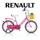 【送料無料】【ピンク・ミントブルー・オレンジ】CHIBI/RENAULT/16インチ子供用自転車【オリジナルバッグ・リアキャリア】ルノーの子供車/【RENAULT/KID'S16】幼児車/ブランド/GIC/大友商事[C]【RCP】