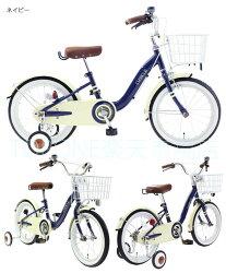 【スタンドset】子供用自転車16インチ自転車キッズ幼児用自転車自転車CHIBICLEチビクル子供用自転車子供用自転車男の子女の子MKB16-34【RCP】【自転車大】【e】