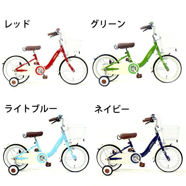 ... 自転車幼児車子供自転車乗用
