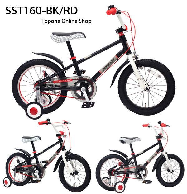 自転車の 幼児 自転車 16インチ 人気 : 自転車 16インチ TOPONE 自転車 ...