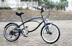 【自転車単品】自転車20インチビーチクルーザー6段変速ギア変速付きビーチクルーザー自転車20インチミニベロシティクルーザー(小径車ミニベロ)TOPONE自転車おすすめビーチクルーザー自転車軽量シティサイクルCC206M-46-【RCP】【自転車大】