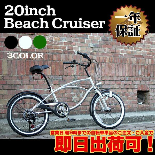 自転車の 自転車 変速機 調整 価格 : 市場】【自転車単品】自転車 ...