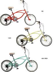 【自転車単品】自転車20インチビーチクルーザー6段変速ギア変速付きビーチクルーザー自転車かわいいパステルカラー20インチミニベロシティクルーザー(小径車ミニベロ)TOPONE自転車軽量シティサイクルCC206W-46-【RCP】【自転車大】