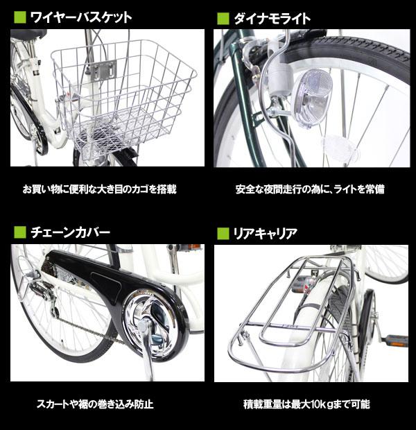 ... 自転車topone/26インチ/自転車/超
