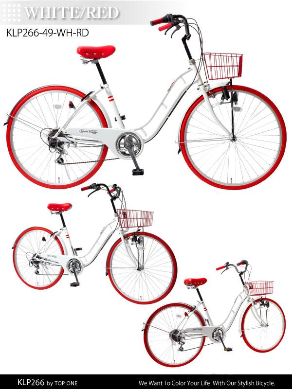 自転車の 自転車 楽天 ママチャリ : ... ママチャリKLP266【RCP】【自転車