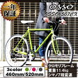 OSSO/ OSSO7007CX2 460mm/520mm650c         650c 7 