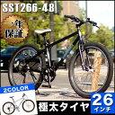 自転車 26インチ 自転車 クロスバイク自転車 クロスバイク 26インチ MTB 自転車 6段変速 TOPONE SST266-17【RCP】【自転車大】