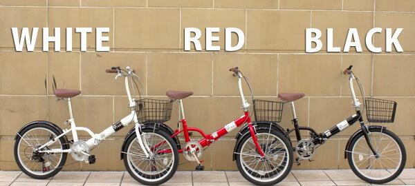 自転車の 折り畳み自転車 おすすめ : 20インチ折り畳み自転車激安お ...