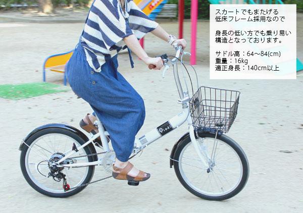 自転車の 折り畳み自転車 おすすめ : 折り畳み自転車おすすめ自転車 ...