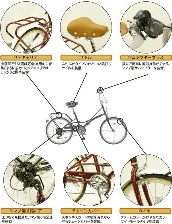 自転車20インチ折り畳み自転車 ...
