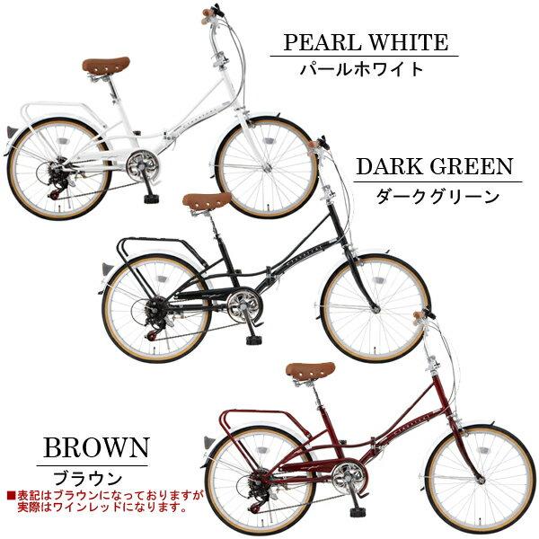 折り畳み自転車おすすめ【カゴ ...