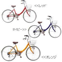 自転車の 折り畳み自転車 おすすめ : 26インチ自転車人気お勧めお ...