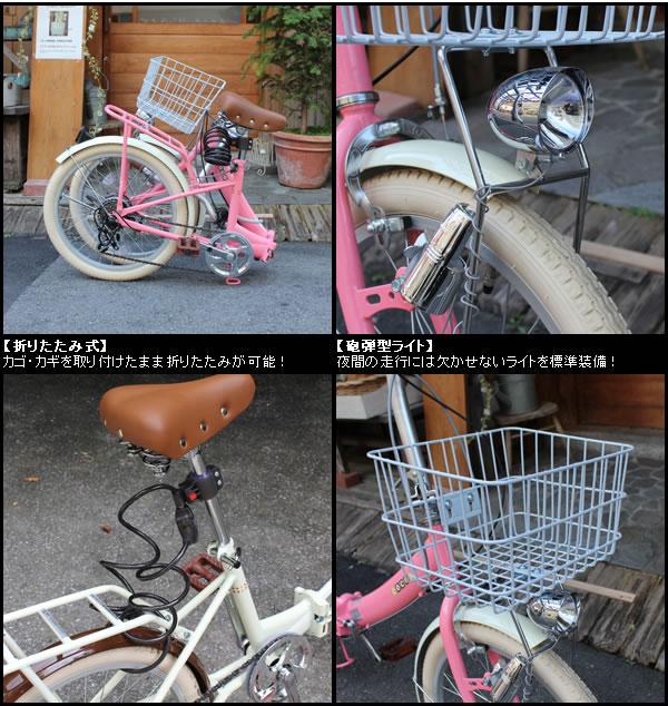 ... 自転車 人気自転車 カゴ・カギ
