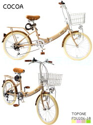 トップワン折りたたみ自転車20インチ自転車パステルカラーカゴカギライトセットシマノ6段変速20インチ折りたたみ自転車20インチFDU206ピンクアイボリーおしゃれ【RCP】【自転車小】