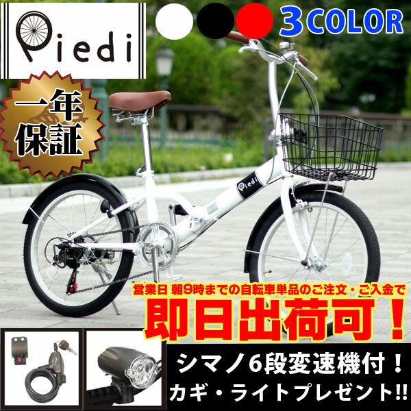 自転車の 自転車 おしゃれ メンズ : 折り畳み自転車おすすめ自転車 ...