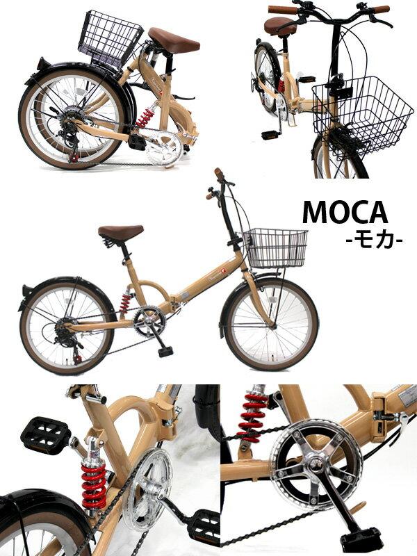 折り畳み自転車 便利な前カゴ ...