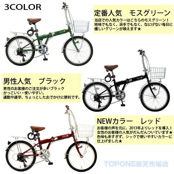 自転車人気おすすめ自転車 ...