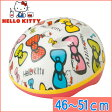 【送料無料】【子供用ヘルメット】【M&M】SG対応 ヘルメット ハローキティ(リボン) Hello Kitty ヘルメット(0487)【キャラクターヘルメット】【エムアンドエム】【安全防具】【キティちゃん】【ピンク】[C]【RCP】