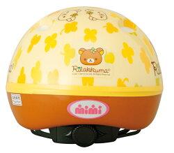 【子供用ヘルメット】【M&M】SG対応ヘルメットリラックマ子供用ヘルメット(0489)【キャラクターヘルメット】【エムアンドエム】【安全防具】【アイボリー/イエロー】