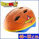 【8/5までの価格】子供用ヘルメット キャラクター アンパンマン ヘルメット かわいい