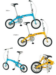 【送料無料】【メーカー直送】自転車14インチ折りたたみ自転車シングル変速なし人気14インチ自転車RENAULTルノー自転車大人クラシックアンティークアウトドアおすすめ14インチ自転車RENAULTAL-FDB140HANDY大友商事[C]【RCP】