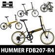 【送料無料】20インチ 折りたたみ自転車 20インチ 自転車 7段変速 折り畳み自転車 HUMMER FDB207-R4 ブランド GIC 大友商事[C]【RCP】