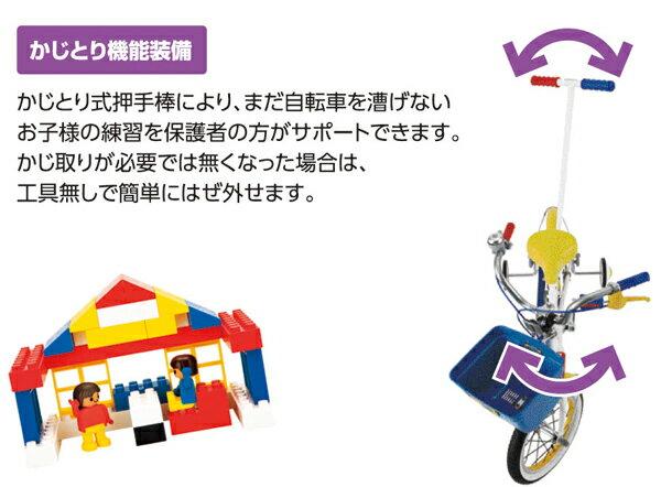 送料無料】【カジキリ自転車 ...