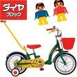 【送料無料】【カジキリ自転車】ダイヤブロック14インチ 子供用自転車 グリーン 『押し棒で進行方向をサポート!低床フレームで乗りやすいデザインに。』【DIABLOCK】【14-AR-DB】幼児用自転車 S-TECH(サカモトテクノ)[B]【RCP】