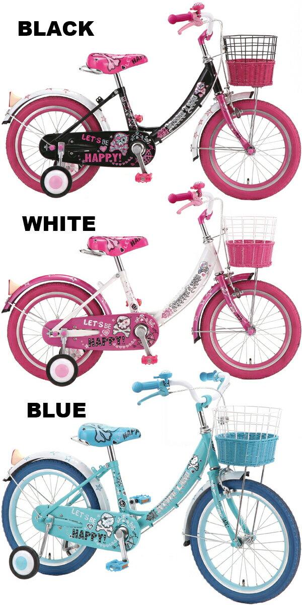 ... 自転車18インチ幼児用自転車