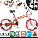送料無料【8/25までの価格】折りたたみ自転車 20インチ 折り畳み 自転車 折り畳み自転車 軽量 20インチ