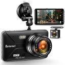 【最新版&フルHD1080P】ドライブレコーダー 1080PフルHD 前後カメラ 2カメラ 300万画