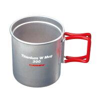 エバニュー Ti Wマグカップ 300FH RED EBY269Rの画像