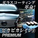 Premium_kago1