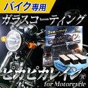 Motor_kago4