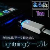 �ڥ���زġۥ饤�ȥ˥����֥� Lightning�����֥� ��®���� �ǡ���ž�� �������ˤ��� ���� �����֥� USB 1��ȥ� �����ɻ� ���� ���� 1.5A �����ե���6 iPhone6 Plus �����ե��� �����ե���5 iPhone5 iPad iPod �ԥ��ԥ��쥤��ڥ�ӥ塼����������̵����