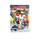 DVD トラック野郎 突撃一番星