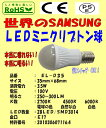 Samsung LEDミニクリプトン球 4W E17