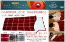 本当に暖かい ラップブランケット 上下一体型毛布 幅80cm 子供・大人用・多目的な使い方が出来る